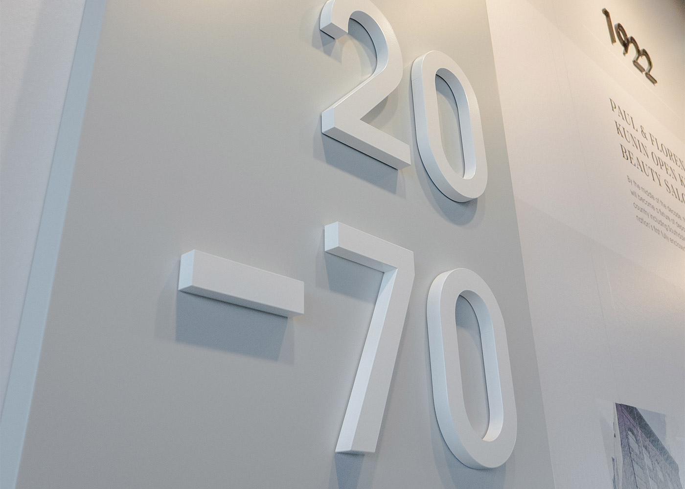 Regis dimensional lettering